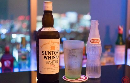 10 ways to drink Japanese whisky: #3, Samboa Highball