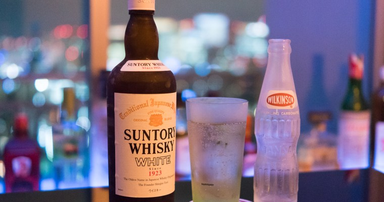 10 ways to drink Japanese whisky: #3, Samboa Highball