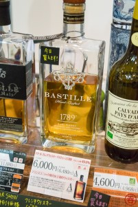 Bastille French whisky