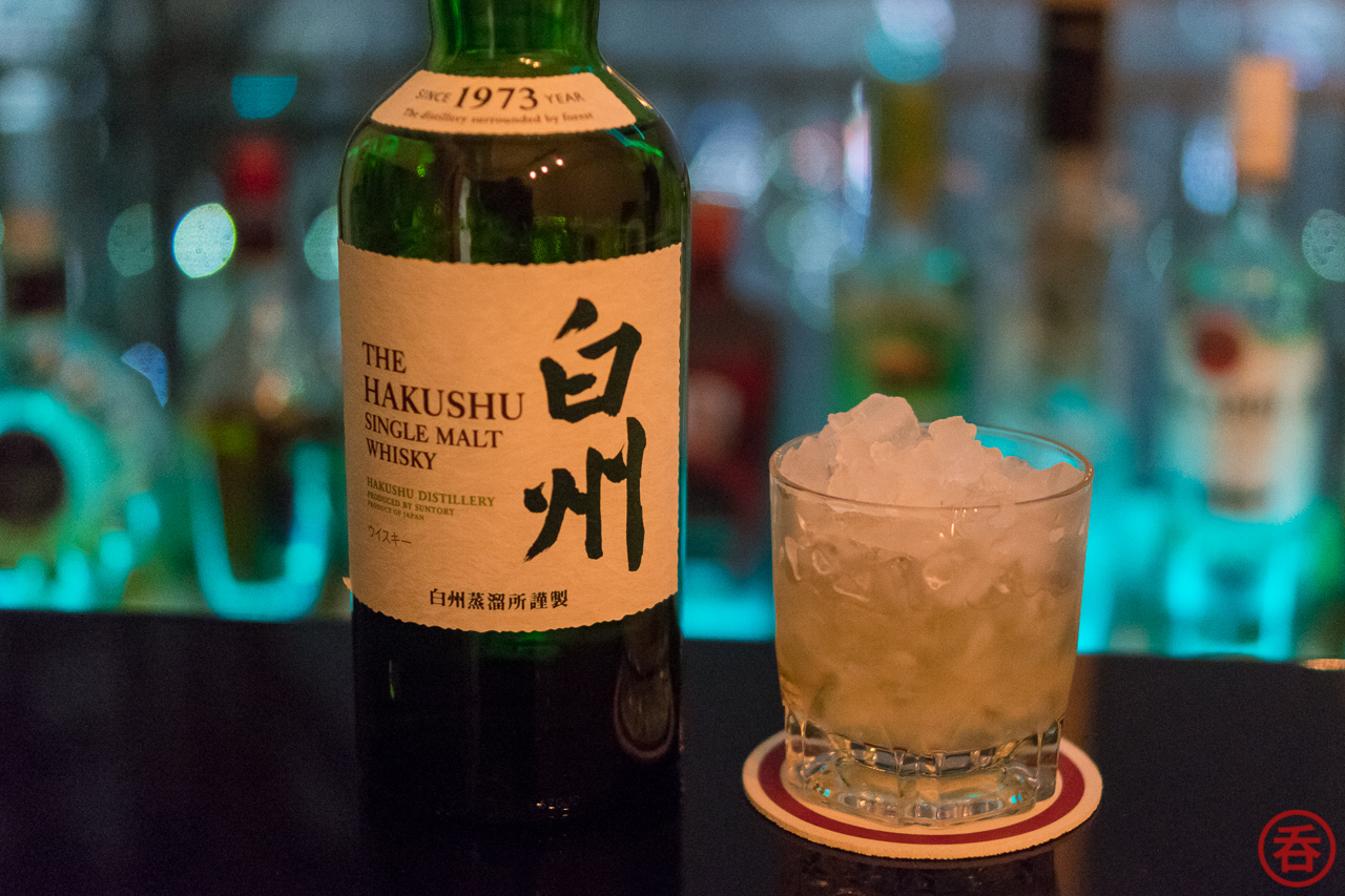 10 ways to drink Japanese whisky: #4, Mist