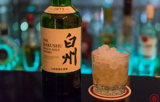 10 ways to drink Japanese whisky: #4, Mist