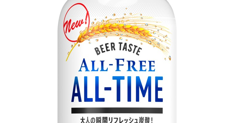 Suntory All-Free All-Time: clear non-alcoholic beer coming soon
