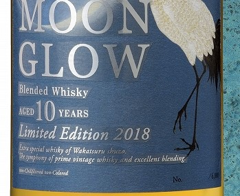 MOON GLOW Limited Edition 2018