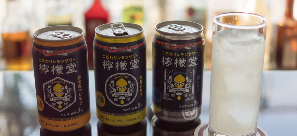LEMON-DO CHUHAI, COCA-COLA'S FIRST ALCOHOLIC DRINKS