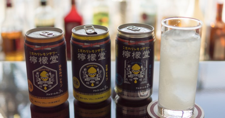 Tasting Report: Lemon-Do Chuhai, Coca-Cola's first alcoholic drinks