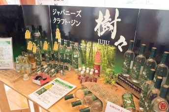 Craft Gin Juju. The red label bottles in the middle are Craft Gin Juju's umeshu-based edition, coming soon
