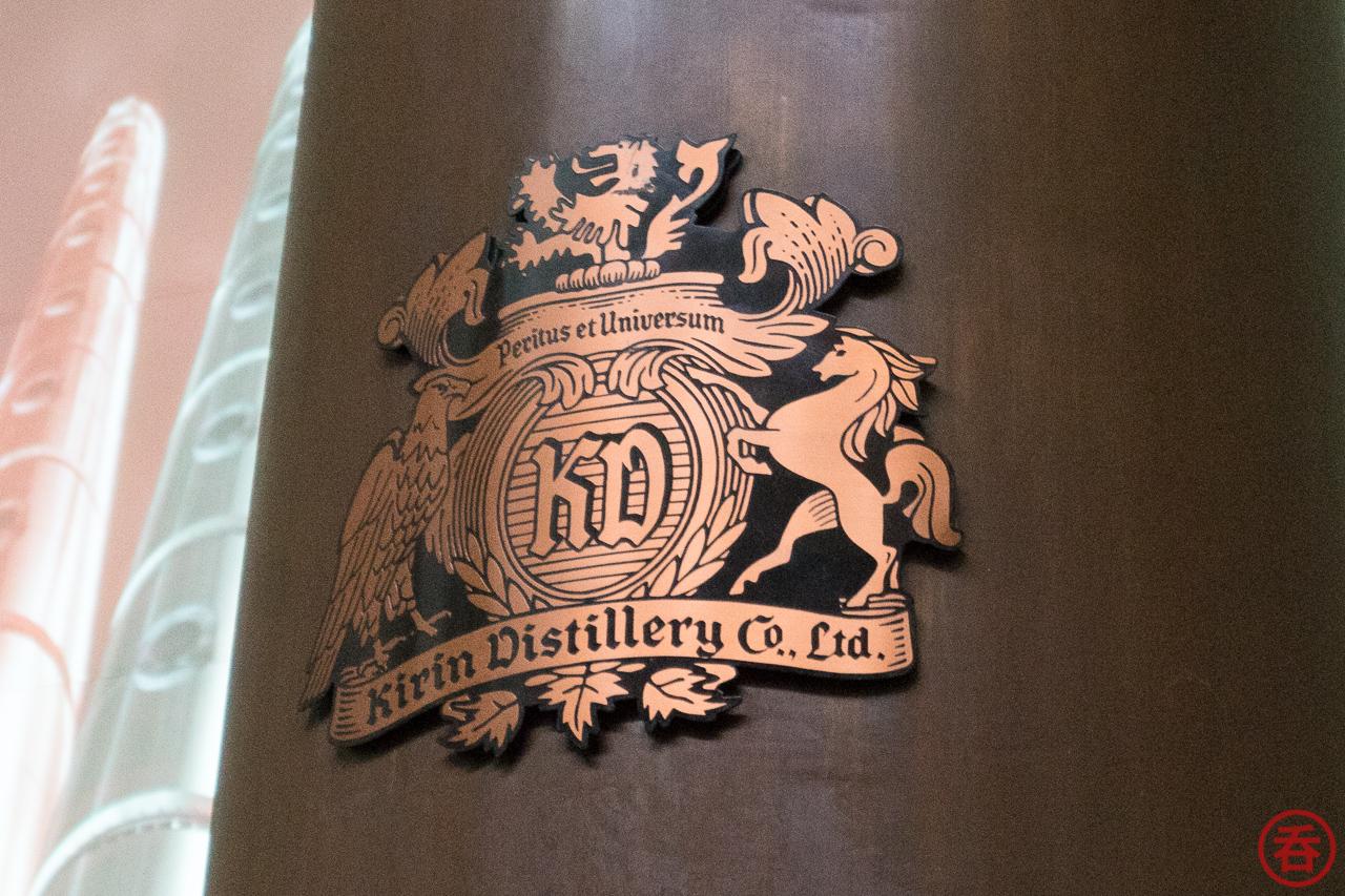 Kirin to invest 8bio yen into Fuji Gotemba Distillery