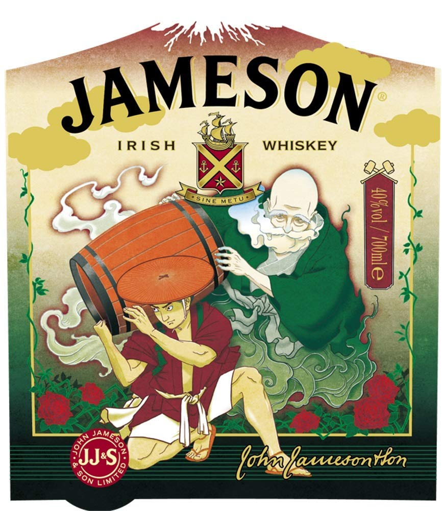 Jameson Japan Limited Bottle