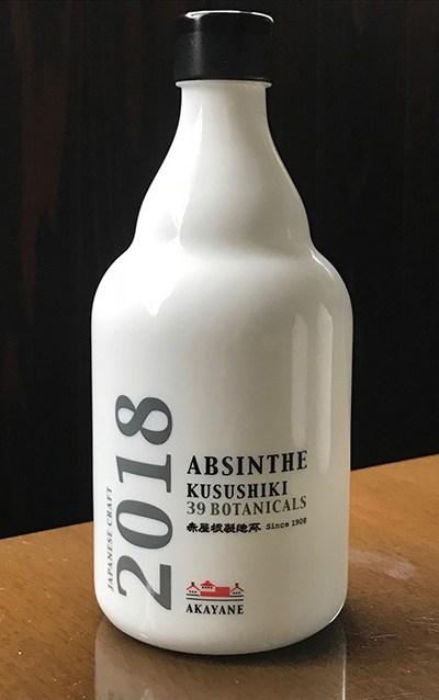 The next Japanese absinthe: Kusushiki