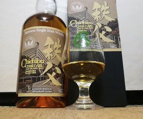 Review: Chichibu Chibidaru 2018