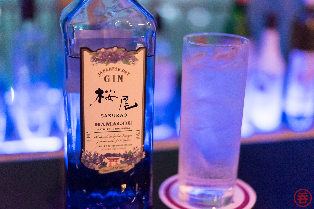 Review: Sakurao Gin Hamagou