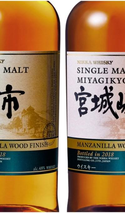 Yoichi and Miyagikyo Manzanilla Wood Finish on Sept 26