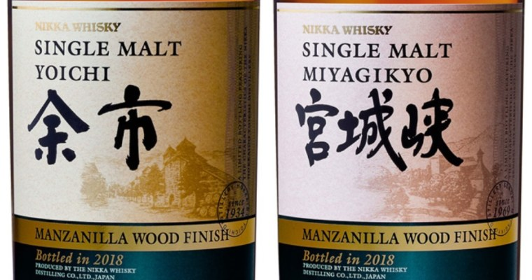 Yoichi and Miyagikyo Manzanilla Wood Finish on Sept 26