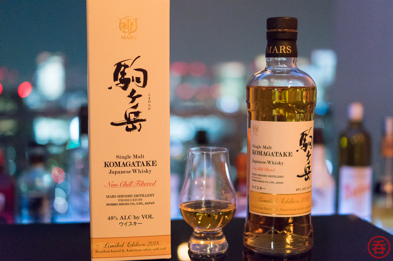 Review: Mars Whisky Single Malt Komagatake Limited Edition 2018