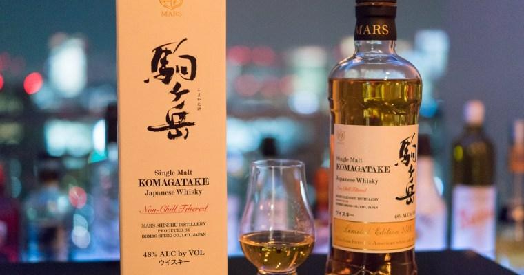 Review: Mars Whisky Single Malt Komagatake Limited Edition 2018