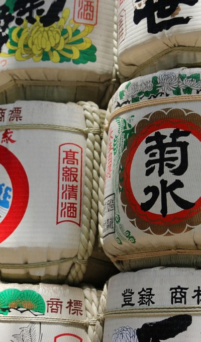 Single Malt Whisky White Oak Akashi Sake Cask… what is it?