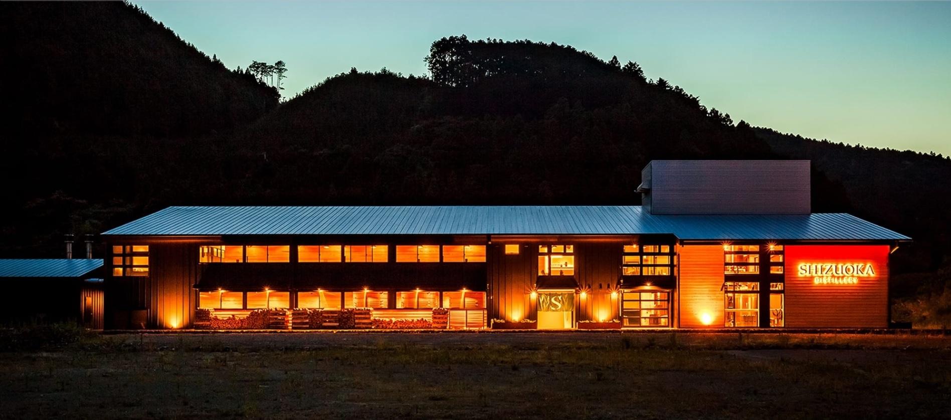Shizuoka Distillery opening for public tours