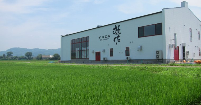 Yamagata's Yuza Distillery goes live in November