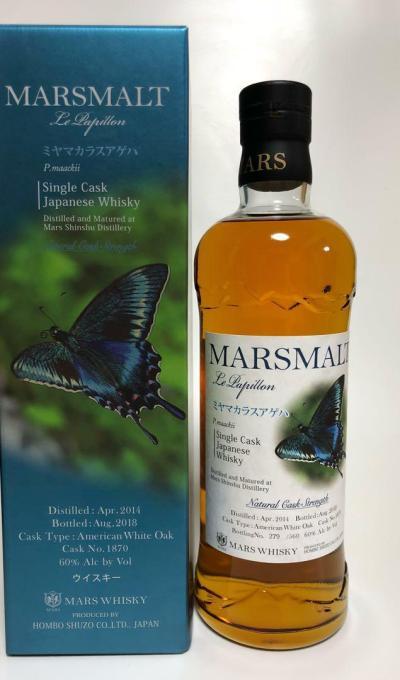 Marsmalt Le Papillon P.maackii Single Cask Japanese Whisky