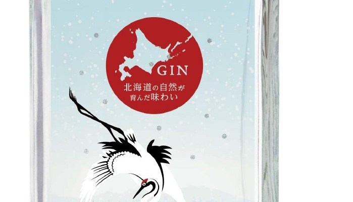 New Japanese craft gins: Kitasuisho, 9148 Apple, Hioki