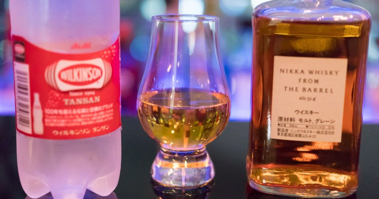 10 ways to drink Japanese whisky: #10, Choiso