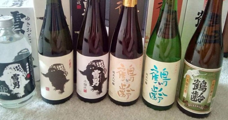 Furusato Nozei: Japan's government-sponsored booze