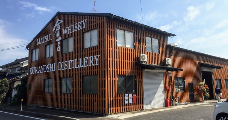 Matsui Shuzo and the phantom Kurayoshi Distillery