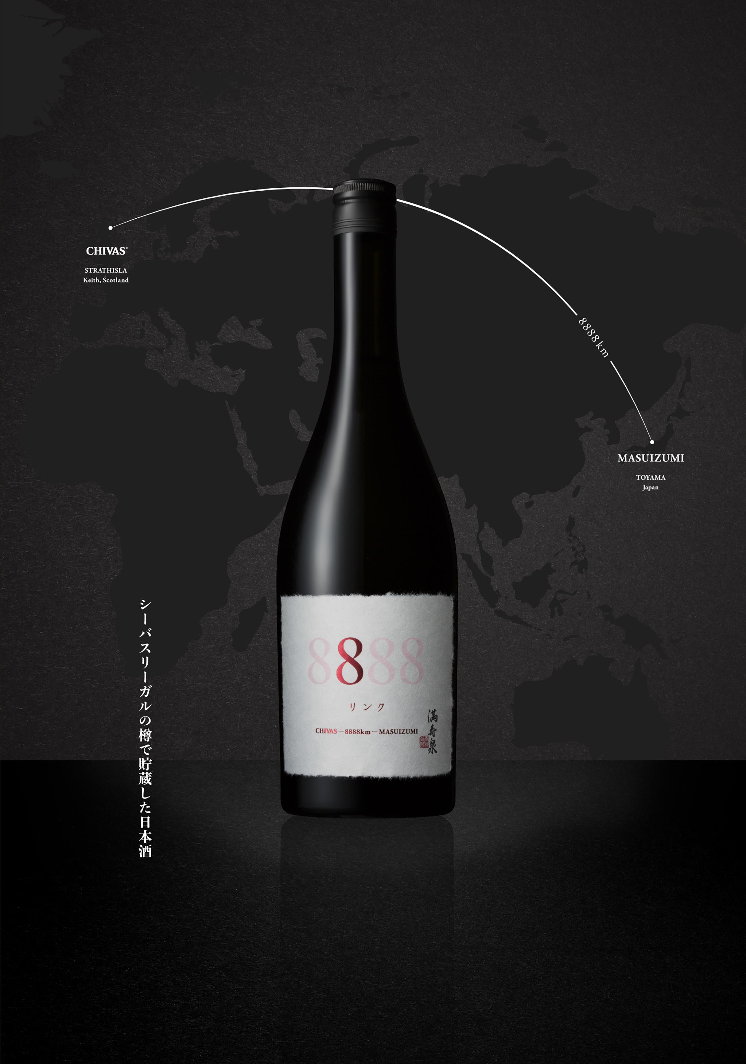 Link 8888, a sake aged in Chivas Regal casks