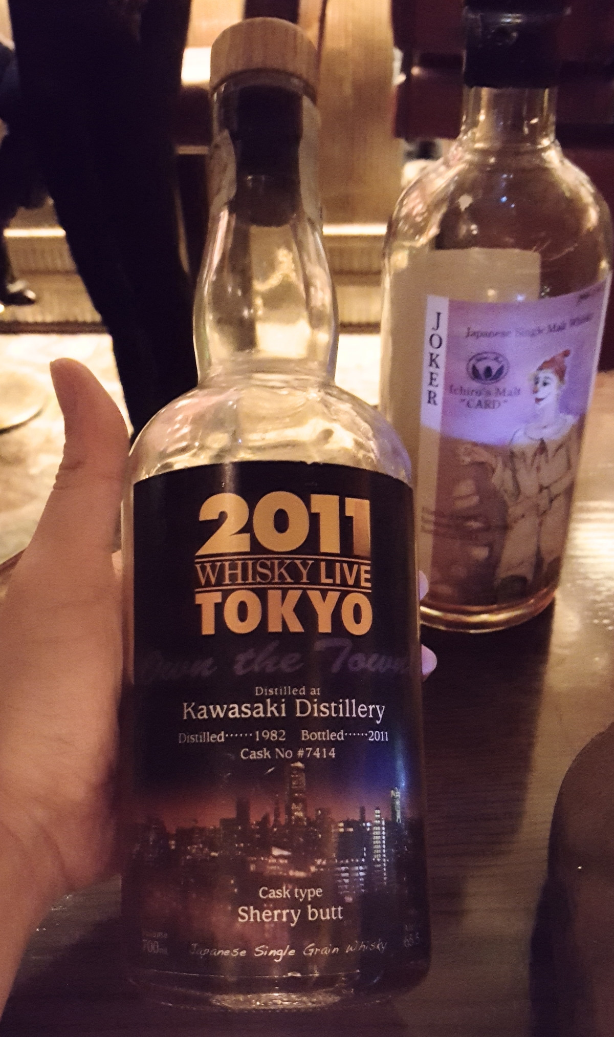 Review: Kawasaki 29 year old sherry butt #7414, Whisky Live Tokyo 2011