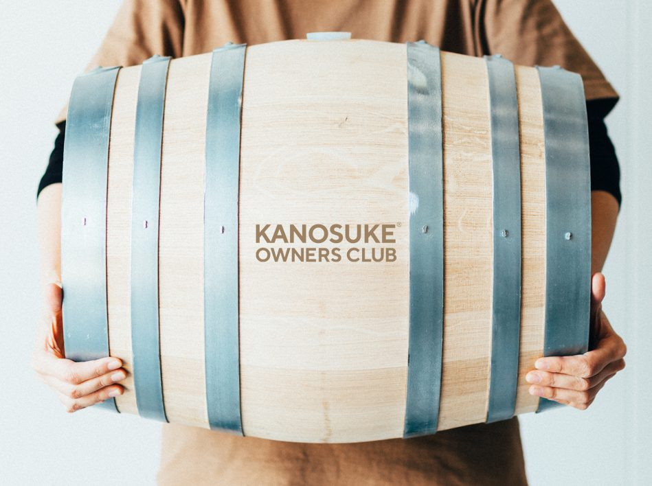 Kanosuke Owners Club is the Kanosuke Distillery's cask ownership program