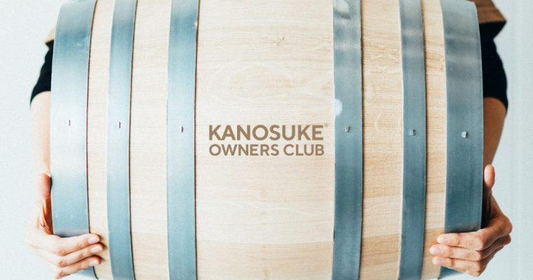 Kanosuke Owners Club is the Kanosuke Distillery's cask ownership program