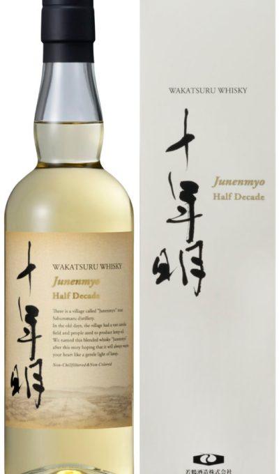 Junenmyo Half Decade, the Hokuriku-only whisky from Saburomaru
