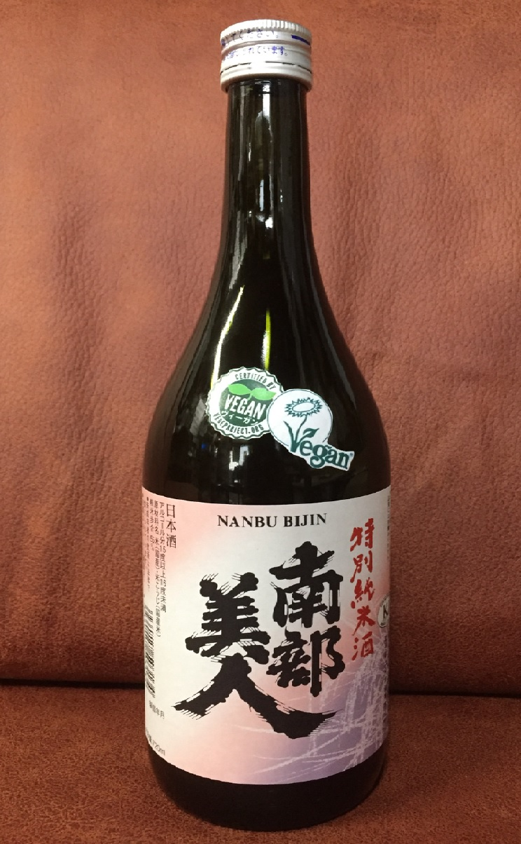 There's finally a certified Vegan sake