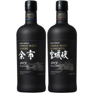 Nikka details pricey Yoichi & Miyagikyo Limited Edition 2019
