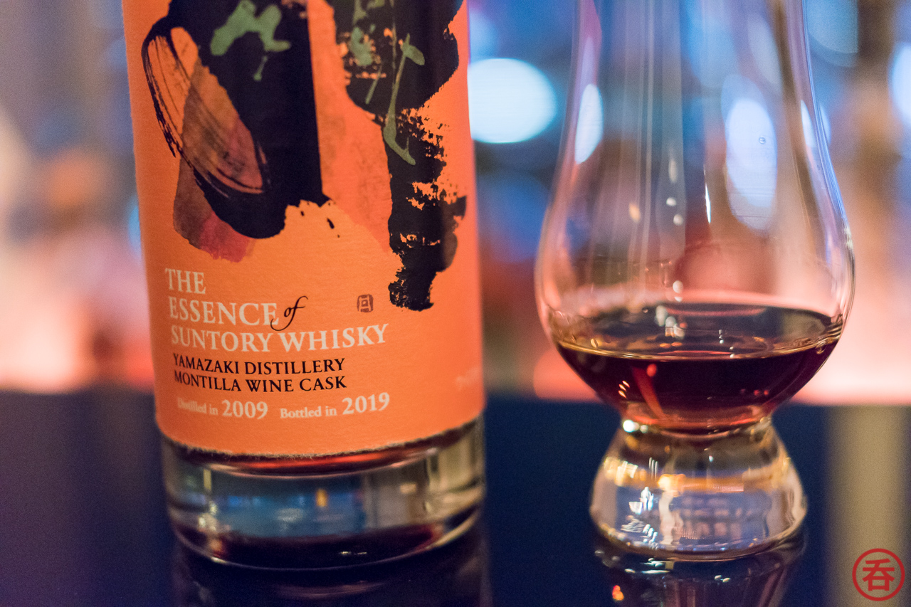 Review: THE ESSENCE of SUNTORY WHISKY YAMAZAKI DISTILLERY MONTILLA WINE CASK