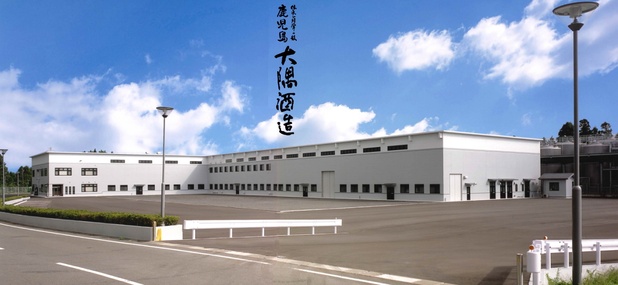 Are Nikka and Suntory distilling whisky in Kagoshima?