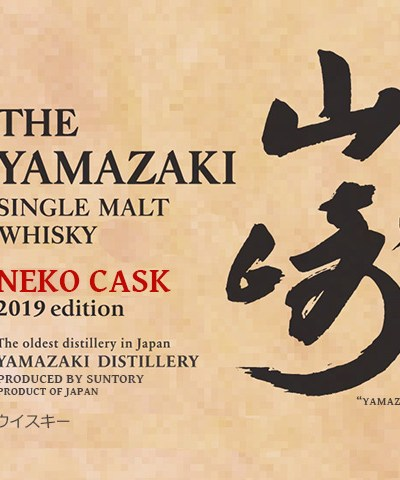 Suntory announces The Yamazaki Neko Cask 2019 edition, celebrating our feline friends