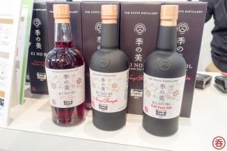 Ki No Bi Sloe Gin type Haskap Liqueur