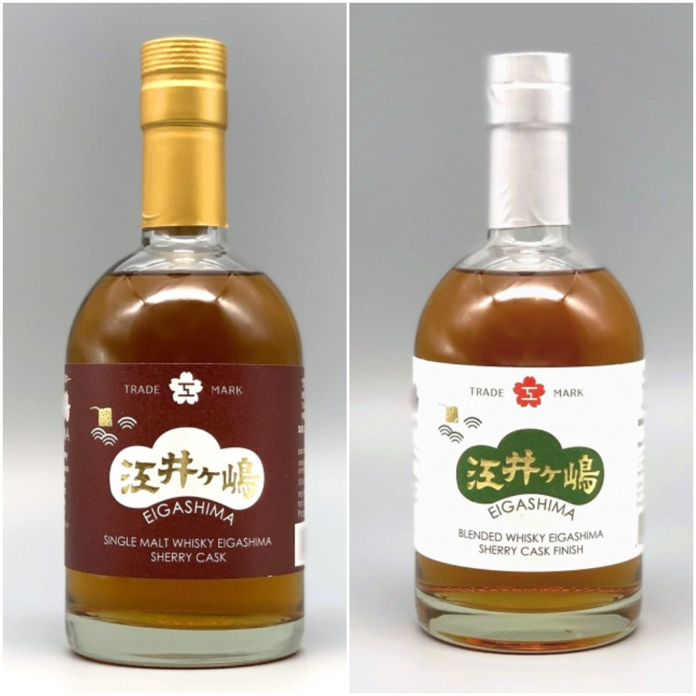 Single Malt Eigashima Sherry Cask, Blended Eigashima Sherry Cask Finish - Nomunication