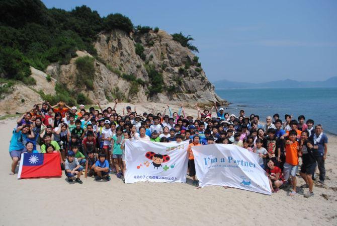 kids_from_fukushima_summer2015