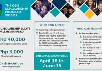 gsis scholarship 2018