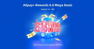 Stay tuned for the Mega 8.8 Sale this weekend and get extra rewards on Alipay+ Rewards in GCash