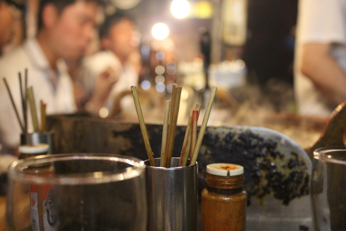 Favourite things to do in Japan - part 2