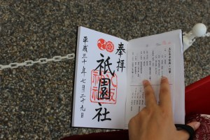 Collecting shuins in my goshuin as a souvenir from Japan