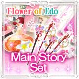 mfwp-the-flower-of-edo-house-reform-ms-set