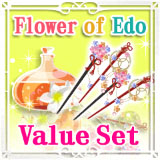 mfwp-the-flower-of-edo-house-reform-value-set