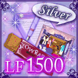 scp-anniversary-kiss-silver-set