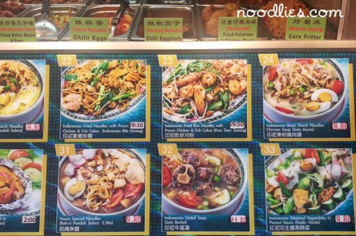 Dixon St Food Court Ramen