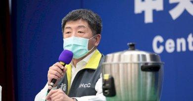 口罩重複利用 指揮中心示範電鍋乾蒸復活  陳時中呼籲民眾撙節使用