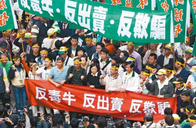 民進黨過去反美豬、美牛,蔡英文總統(中)曾參加綠營發動的「反毒牛大遊行」。圖/聯合報系資料照片